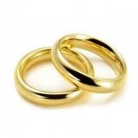 Aliança para Noivos em Ouro 18 kl