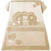 Bebês e Crianças - Cobertor Infantil para Berço enxoval infantil - Cobertor Infantil para Berço enxoval infantil