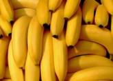 Alimentação - Banana Nanica direto do Produtor - Banana Nanica direto do Produtor