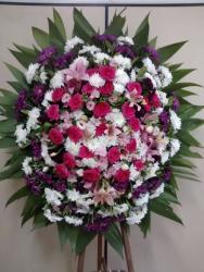 Disque Coroa de Flores Cemitério da Ressurreição Piracicaba